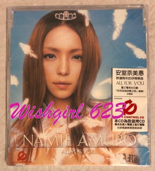 Namie Amuro 安室奈美惠『ALL FOR YOU』台版單曲CD (絕版/全新品)~日本歌姬、艾迴、抒情