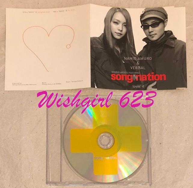Namie Amuro 安室奈美惠『Song+Nation~Lovin' It』日版單曲CD (絕版)~ VERBAL