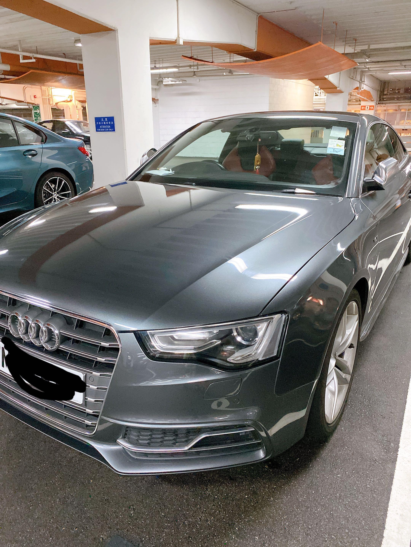 Audi S5 B8.5 Auto