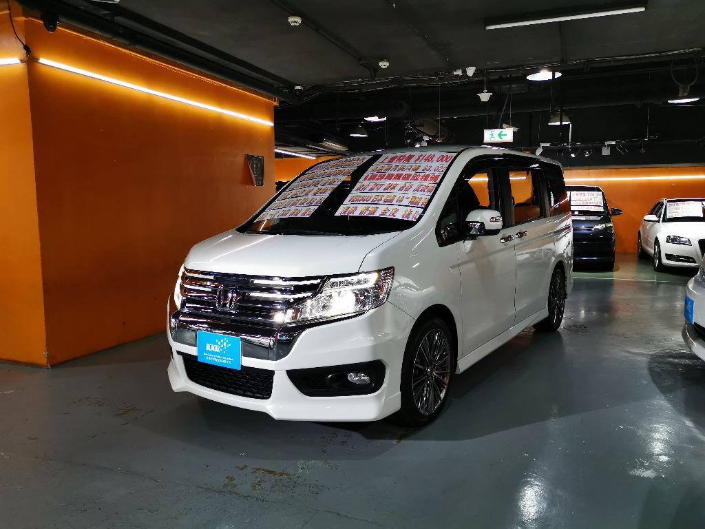 Honda Stepwagon Spada Auto