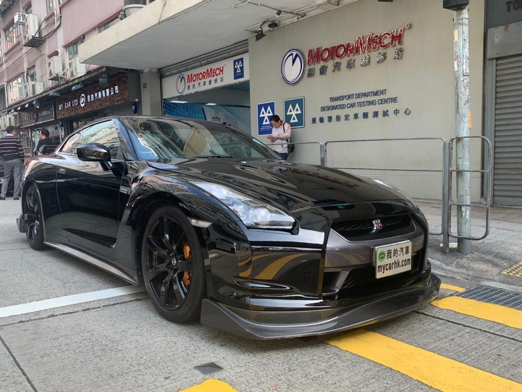 Nissan GTR R35 2007 Auto