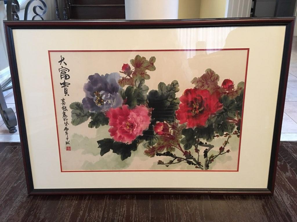 Traditional Chinese peony flower calligraphy painting