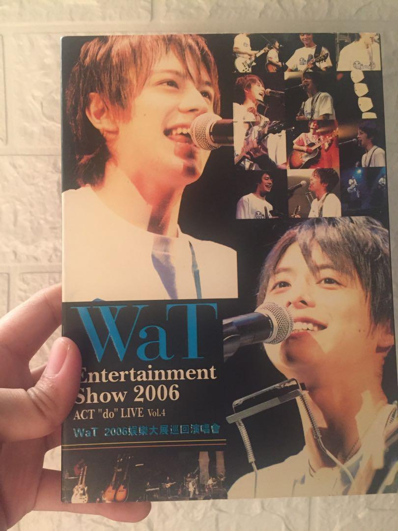 WaT DVD 2006 Taiwan edition