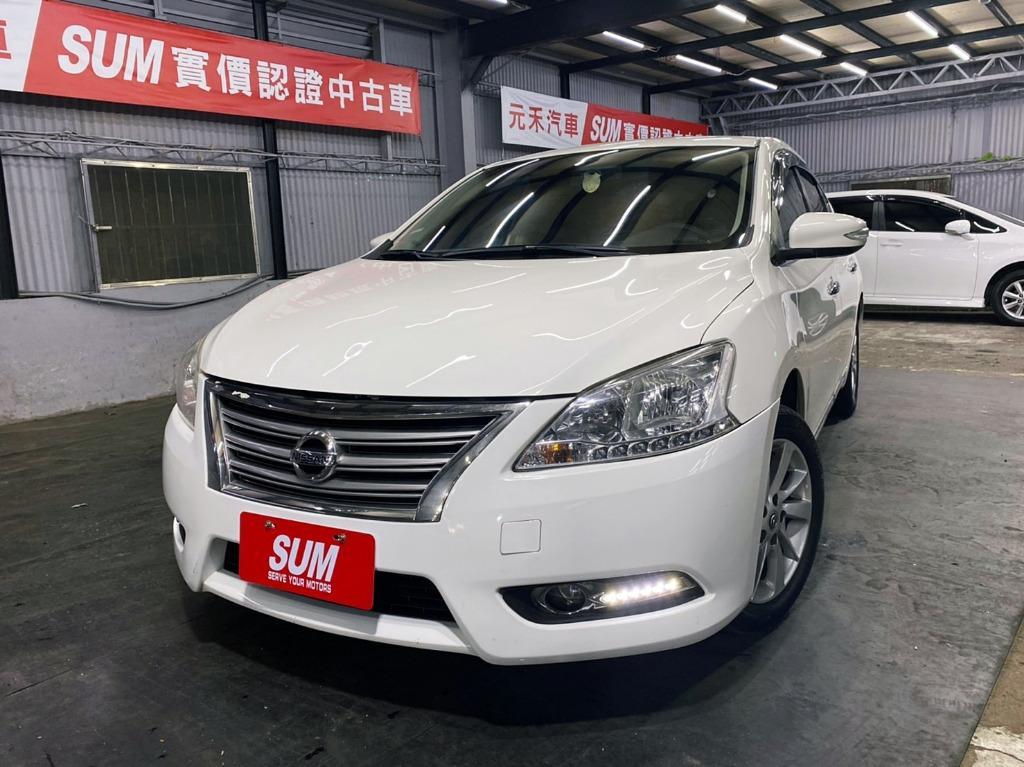 2014 Nissan SuperSentra 1.8