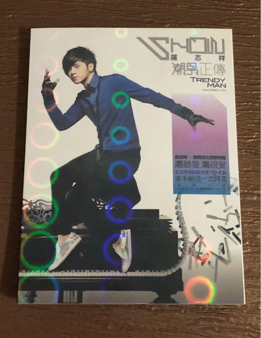 二手CD-羅志祥/潮男正傳