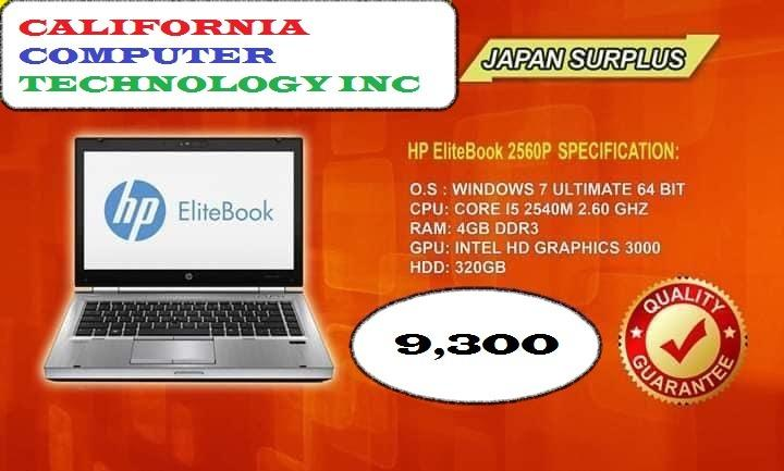 Laptop Hp Elitebook 2560p Electronics Computers Laptops On Carousell