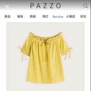 Pazzo薑黃色鏤空雕花兩穿上衣 #防疫