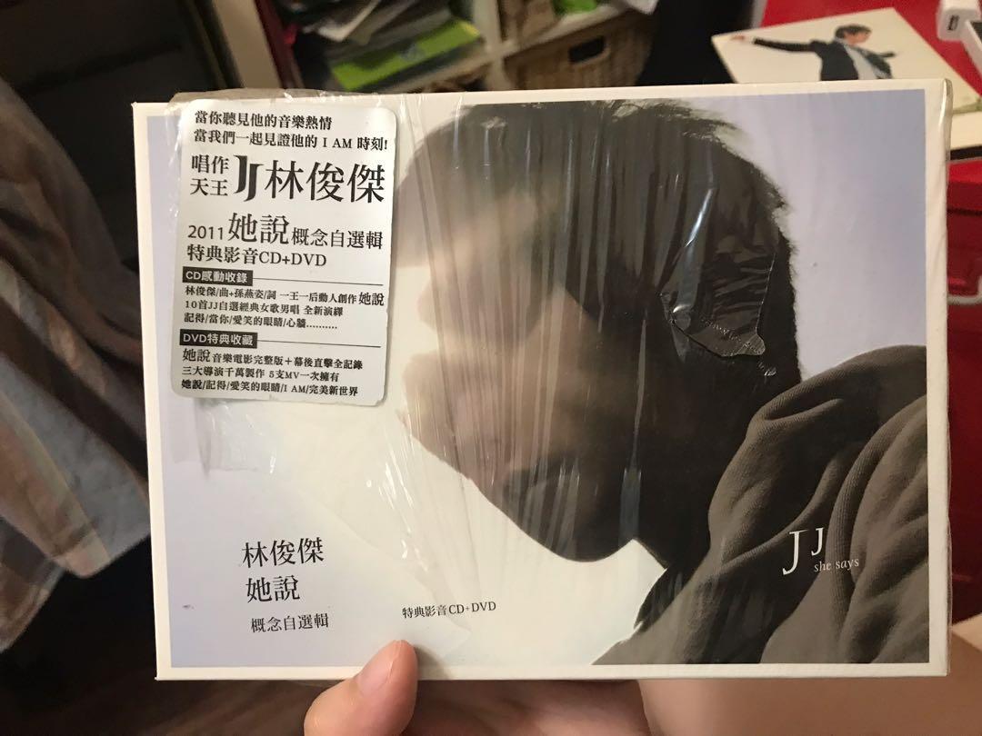 林俊傑JJ「她說」專輯 CD+DVD