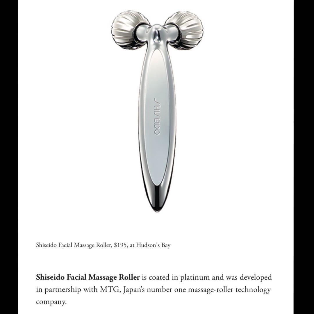 Limited Edition Shiseido Facial Massage Roller