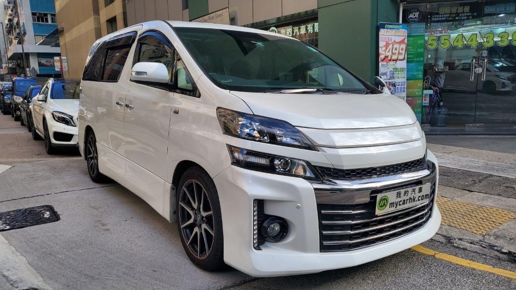 Toyota VELLFIRE 3.5 GS 2013 Auto