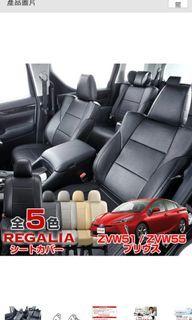 豐田 Toyota Prius 5座 日本直運 Regalia皮座椅套 連安裝(Honda Mazda )