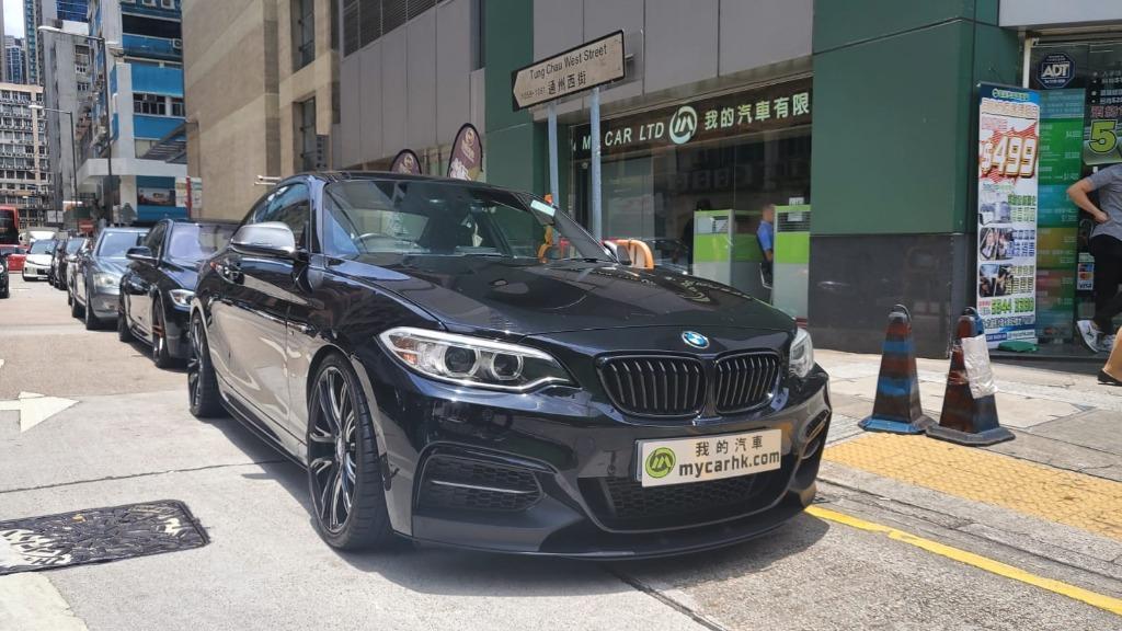 BMW M235IA 2014 Auto