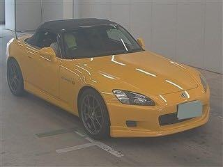 Honda S2000 AP1 Manual