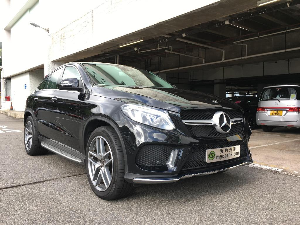 Mercedes-Benz GLE400 Coupe (A)