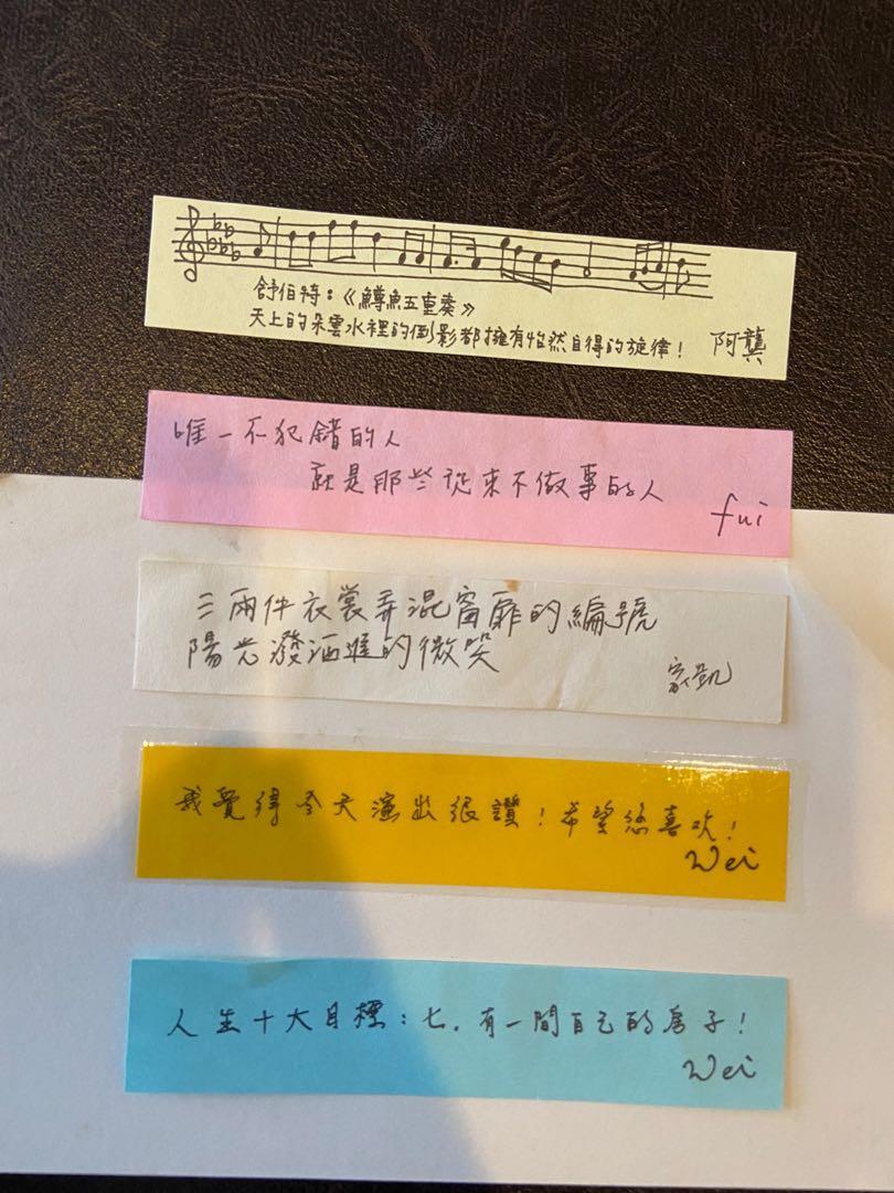 蘇打綠演唱會紙條(一張1000元)