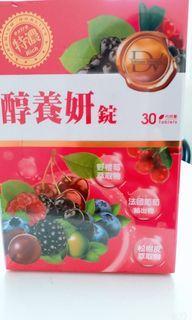 降價-醇養妍錠(30片)*3盒