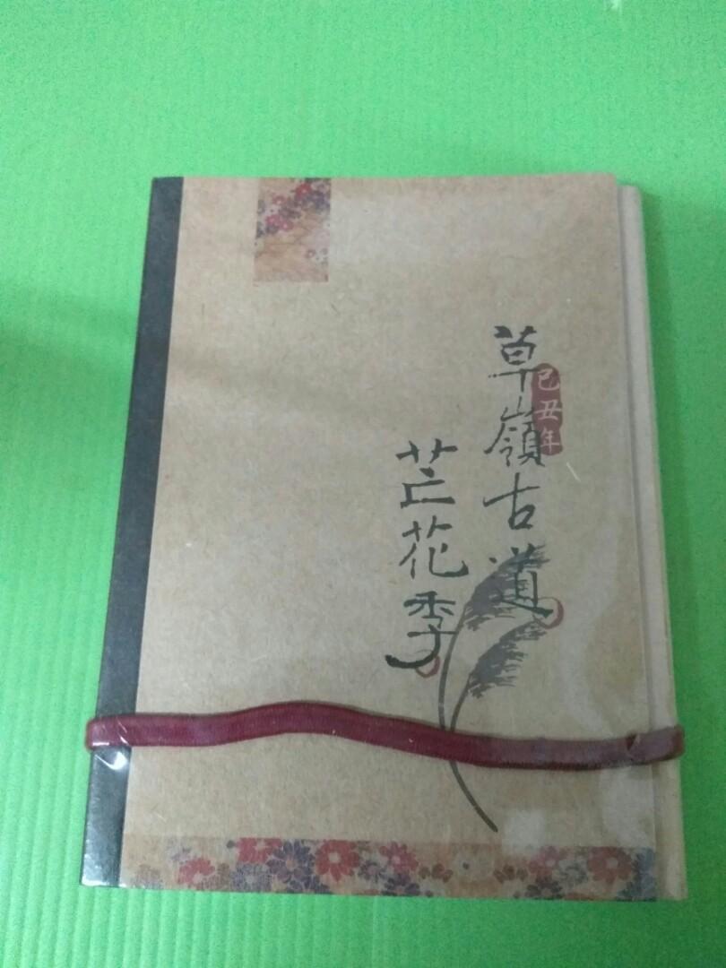 ,小本子+附筆(購物350元➡免費送)#新開始