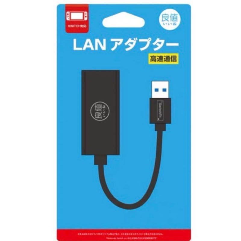 良值 NS SWITCH USB 3.0 高速網路卡,有線網卡  網路轉接器 1000M