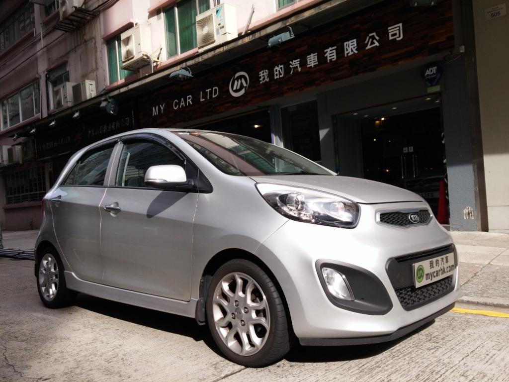 Kia MORNING EX PLUS 2013 Auto