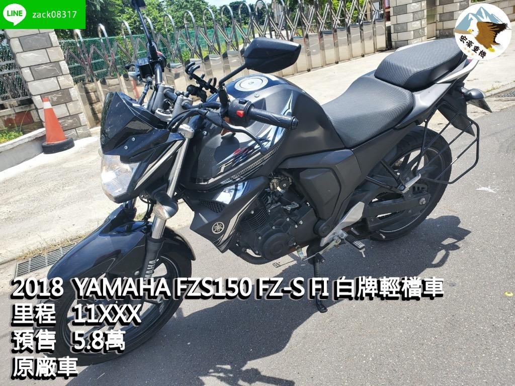 YAMAHA FZS150 FZ-S FI 白牌輕檔車