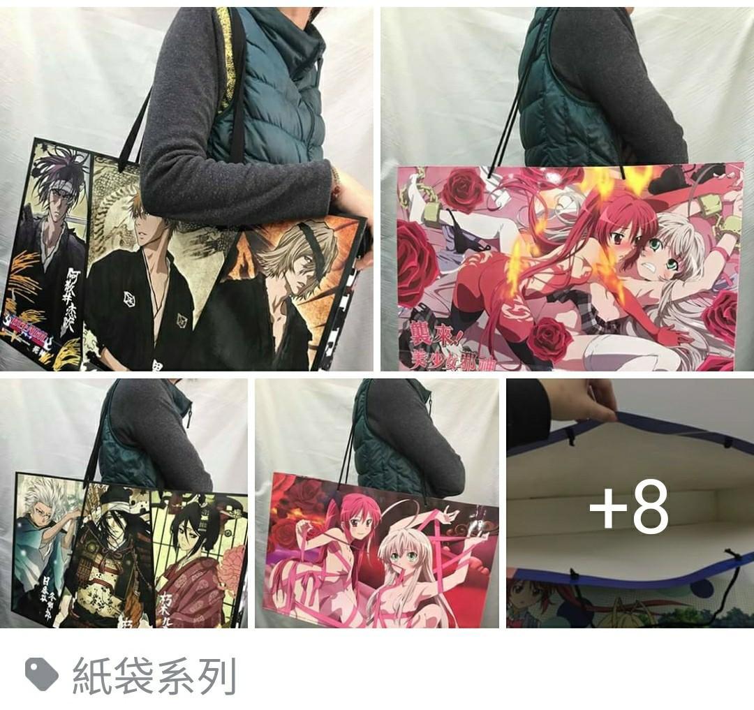 動漫系列超大尺寸手提紙袋