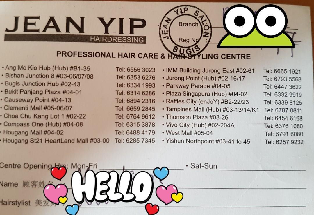 Jean Yip Haircut Package