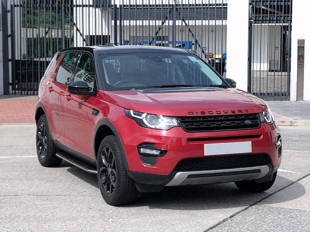Land Rover    DISCOVERY SPORT SE 7S 2.0   2018 Auto