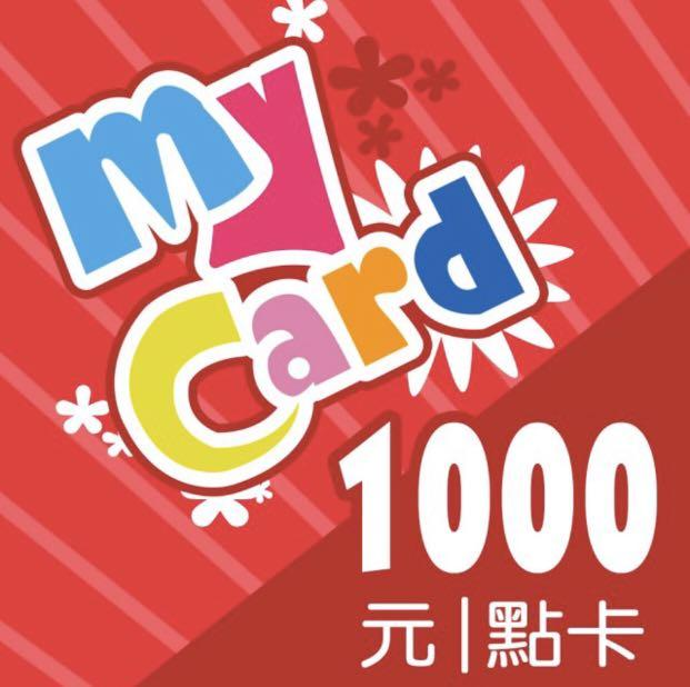 My card 1000點