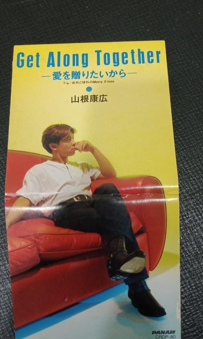 山根康広8cm單曲CD