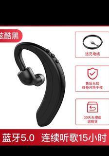 藍芽耳機(全新