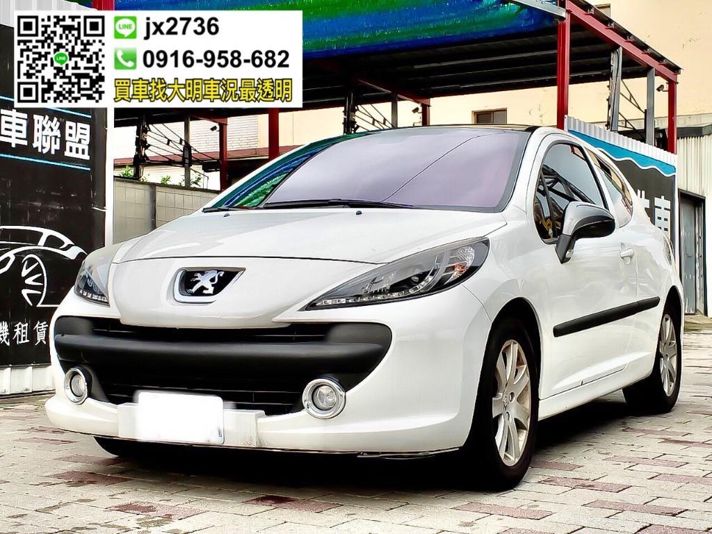 【台中第一便宜】 Peugeot 207 1.6L