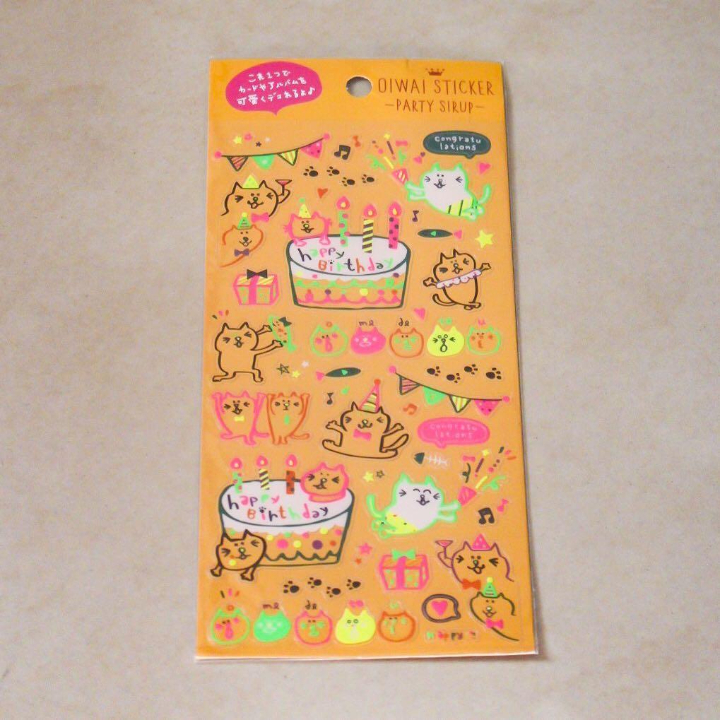 Birthday Stickers | Sticker | Stiker