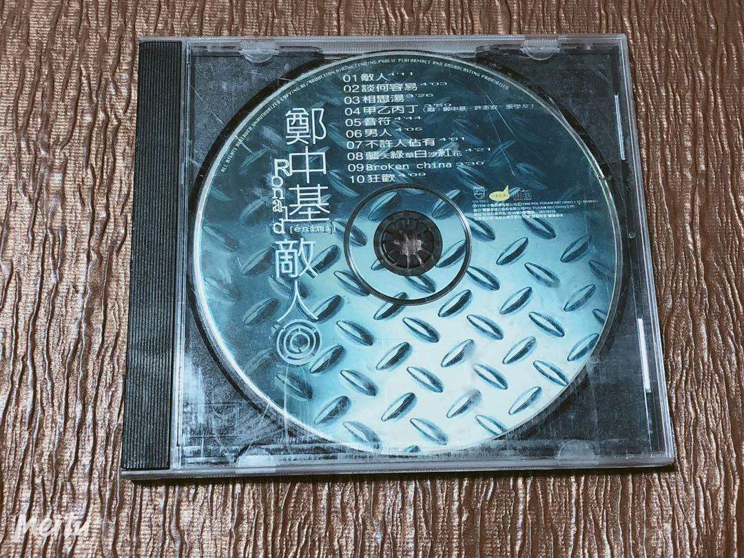 鄭中基&敵人~二手CD(裸片)