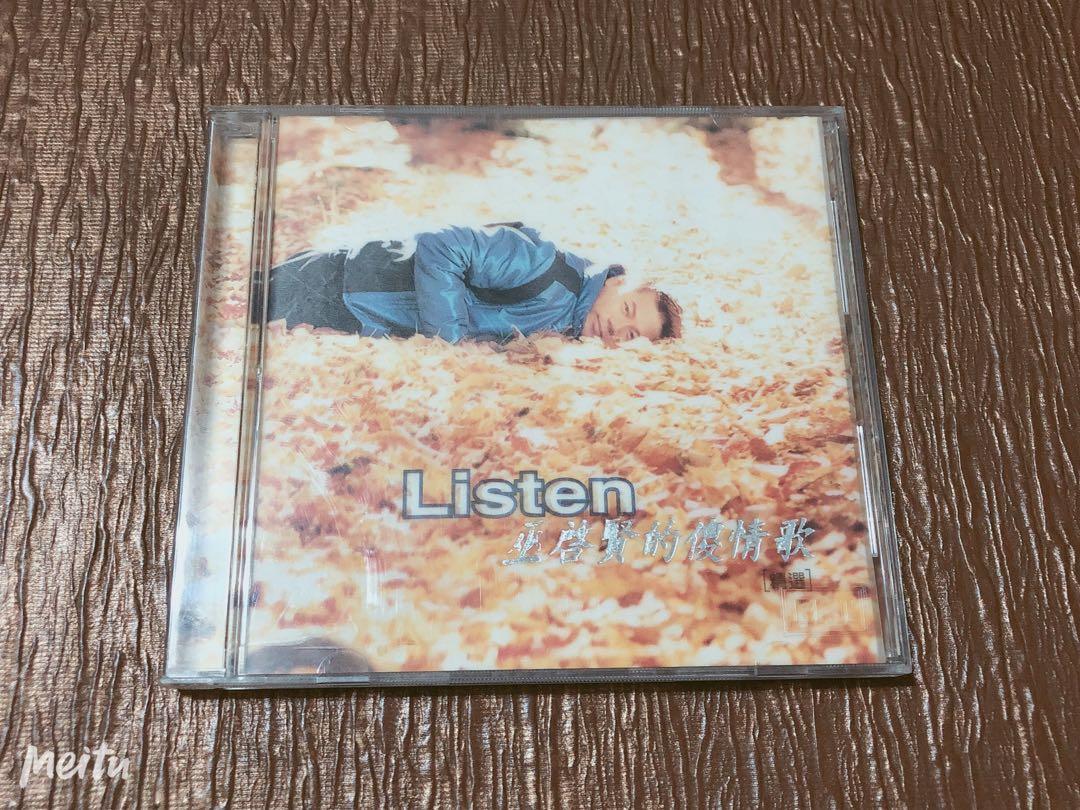 二手CD-巫啓賢 的傻情歌 精選