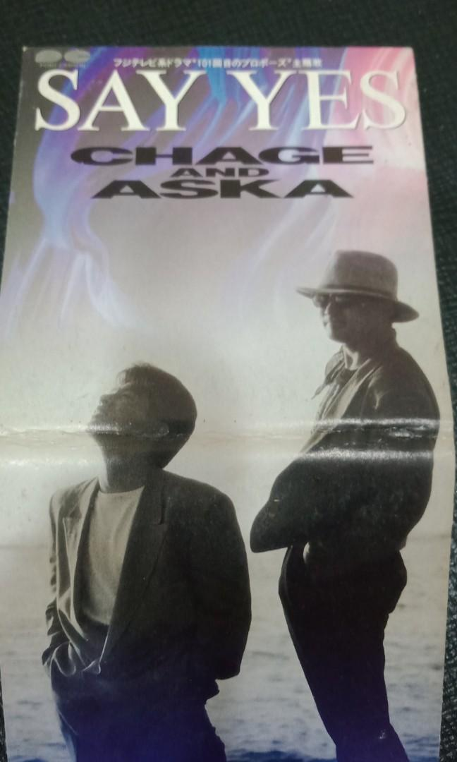 CHAGE and ASKA say yes 8cm單曲CD