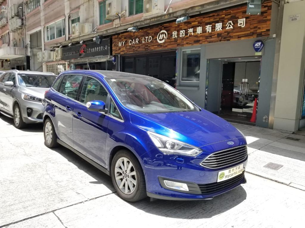 Ford C MAX 2015 Auto