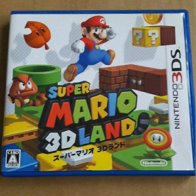 Nintedo 3DS超級瑪莉歐3D樂園(日規機)(二手)
