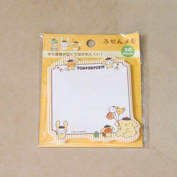 Pompompurin Sticky Note | Memo | Post It | Sticker