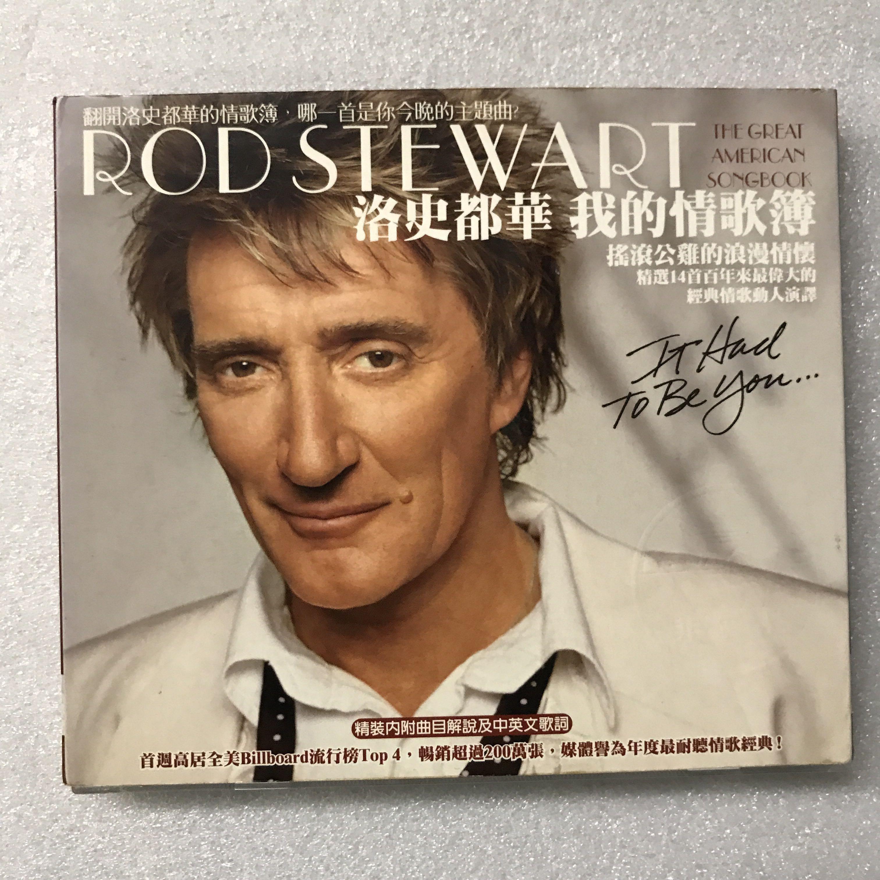 Rod Stewart / The Great Amercian Songbook 洛史都華 / 我的情歌簿 (2002)