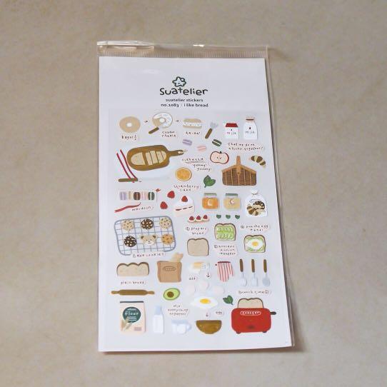 Suatelier Sticker (i like bread) | Stickers | Stiker