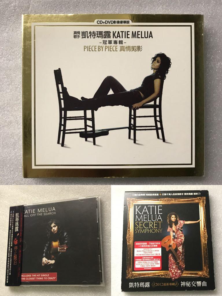 Katie Mulea 3 albums