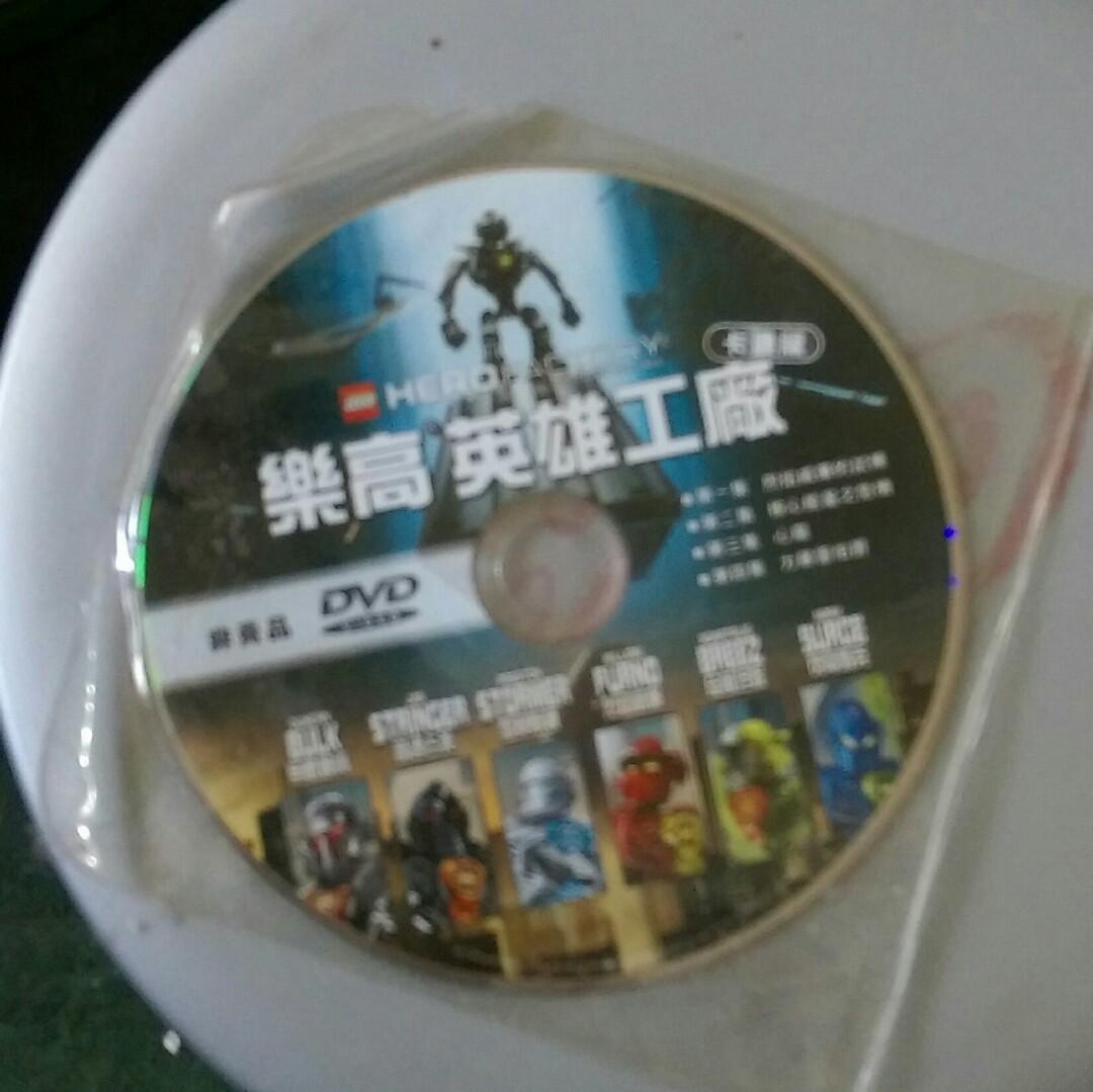 LEGO 英雄工廠 DVD