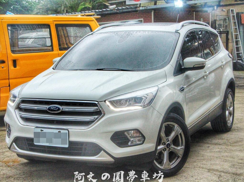 2015 Ford Kuga 2.0 白 配合全額貸、找 錢超額貸 FB搜尋 : 『阿文の圓夢車坊』