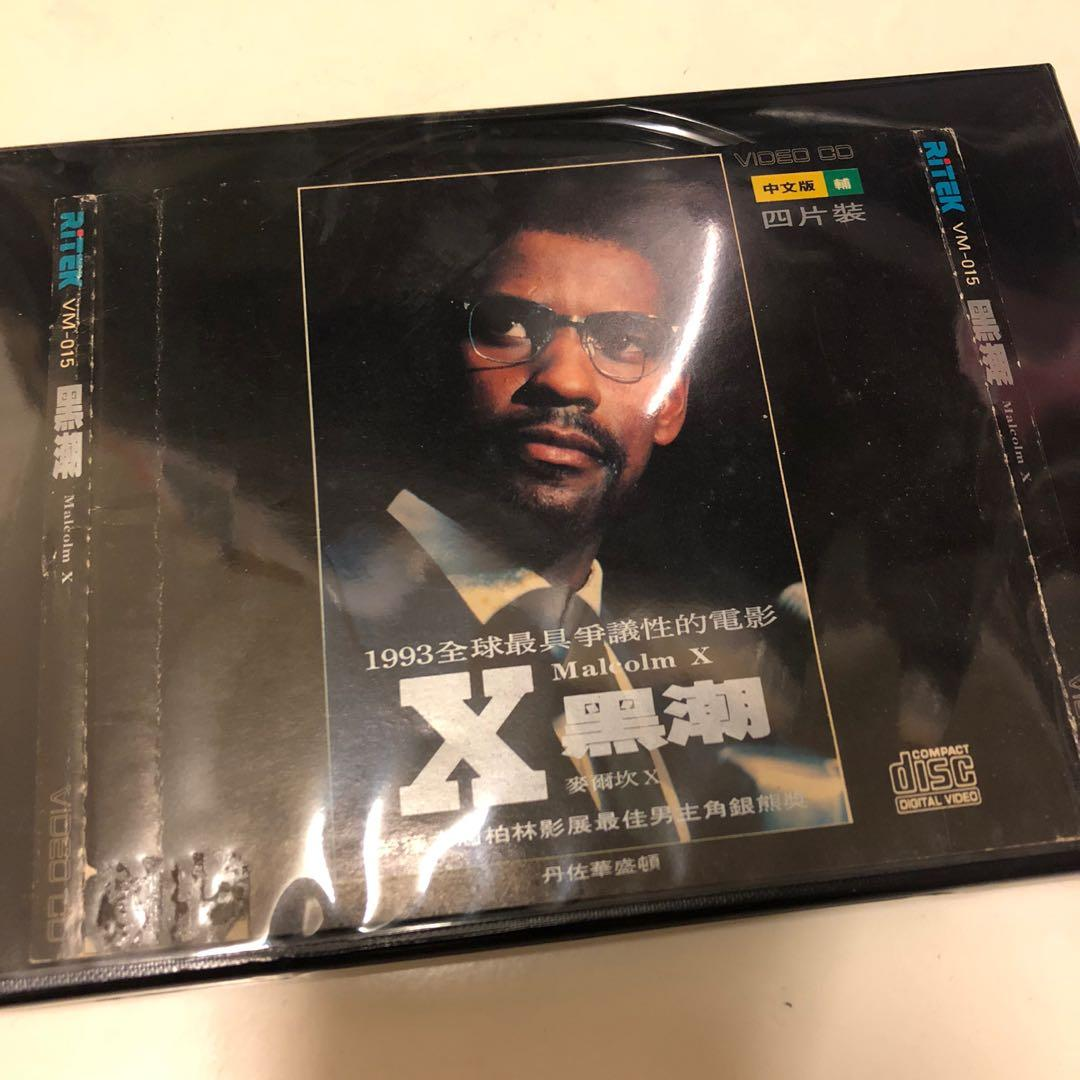 黑潮 Malcom X 丹佐華盛頓 史派克李 4VCD 經典稀有名片