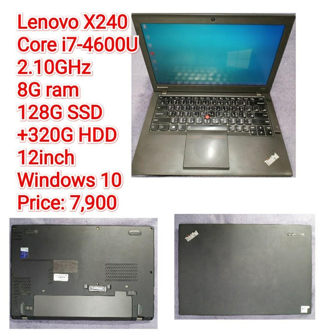 Lenovo X240 Core i7-4600U