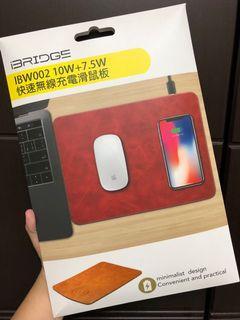 iBRIDGE快速無線充電滑鼠板(質感黑)