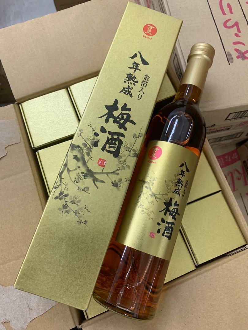 梅酒 8 熟成