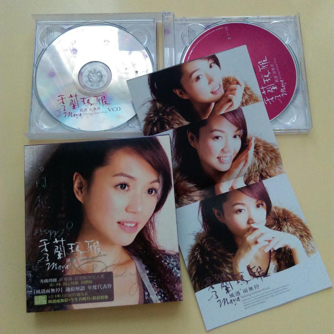 二手 秀蘭瑪雅 風過雨無停 專輯 正版 CD+DVD 共2張