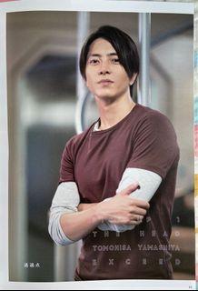 山下智久 the head 雜誌切頁(2P) TV guide person episode EE vol.31