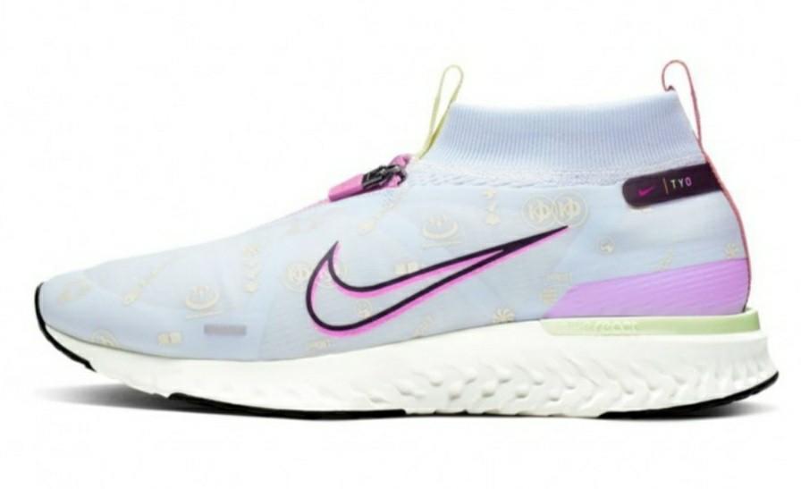 Nike React City HC, Men's Fashion, Footwear, Sneakers on Carousell